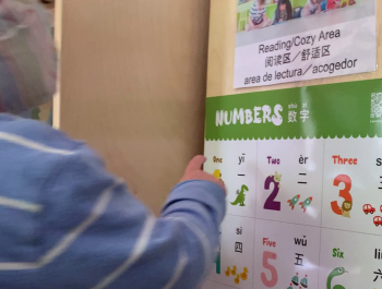 Counting in Cantonese